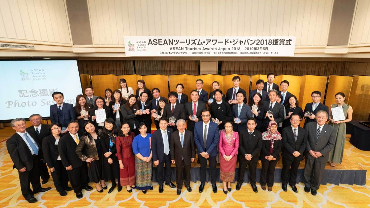 ASEAN-Japan Centre (AJC) has awarded eleven tour products