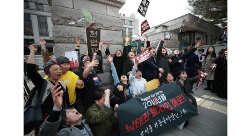 South Korea's Constitutional Court orders abortion ban be scrapped by end of 2020