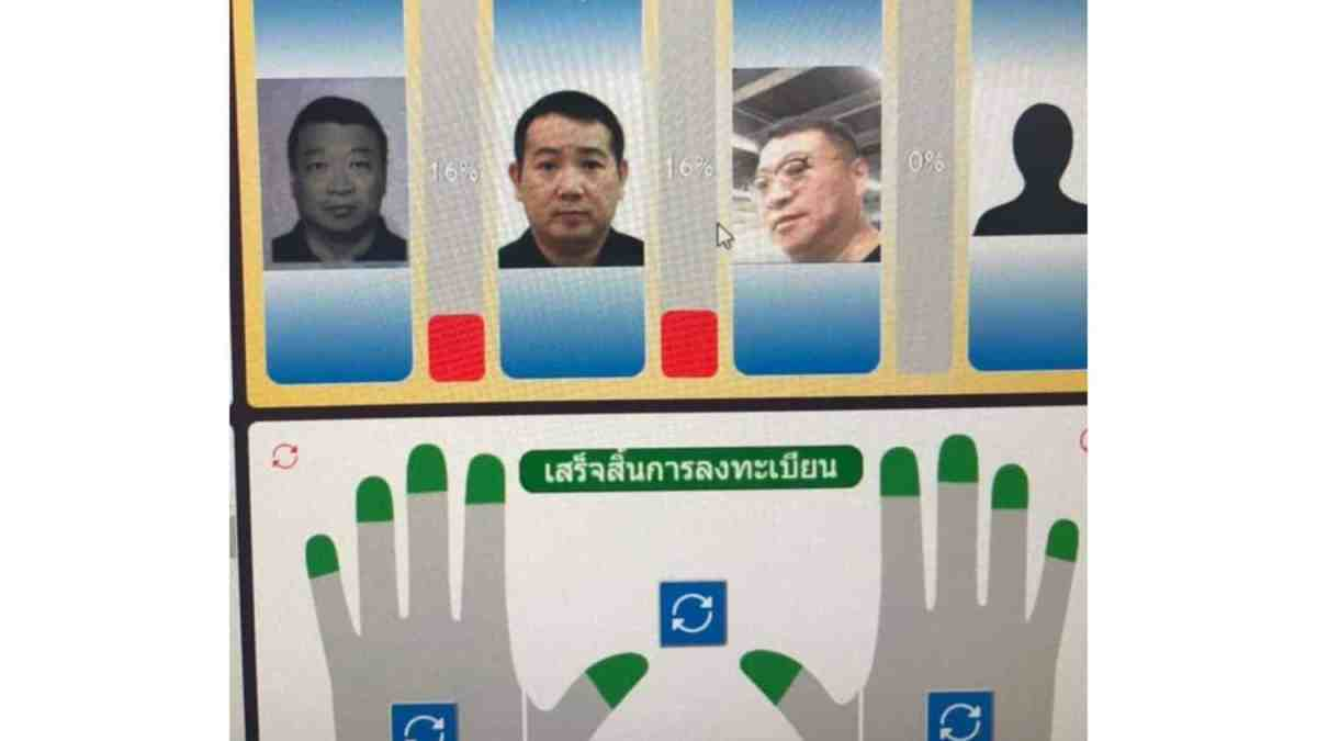 Facial recognition leads to fake-passport arrest