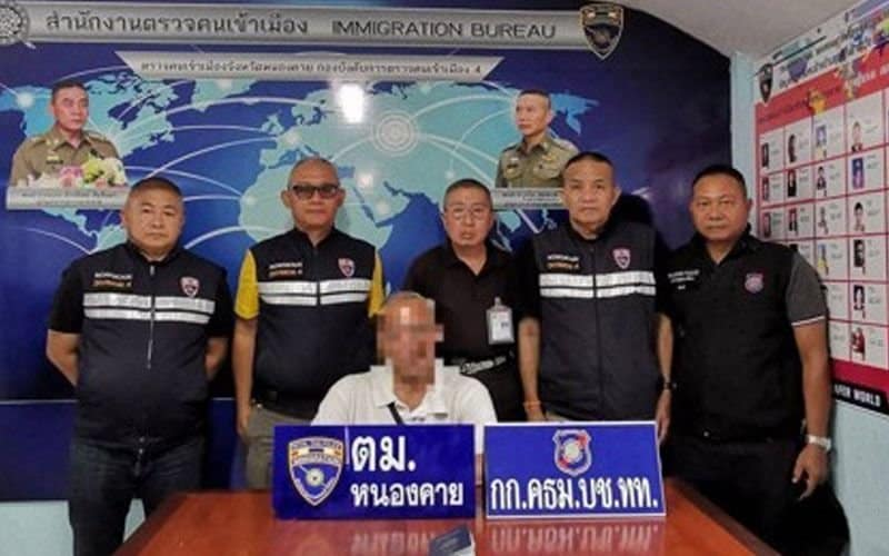 American pensioner arrested for staying in Thailand illegally