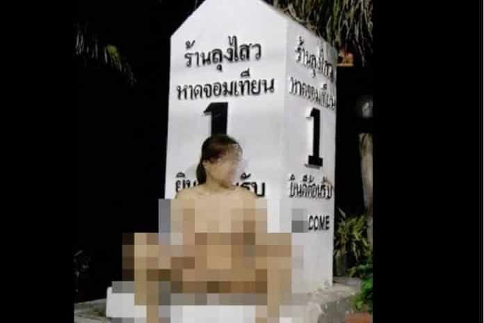 Jomtien Officials on the hunt for woman seen naked at street marker in Jomtien