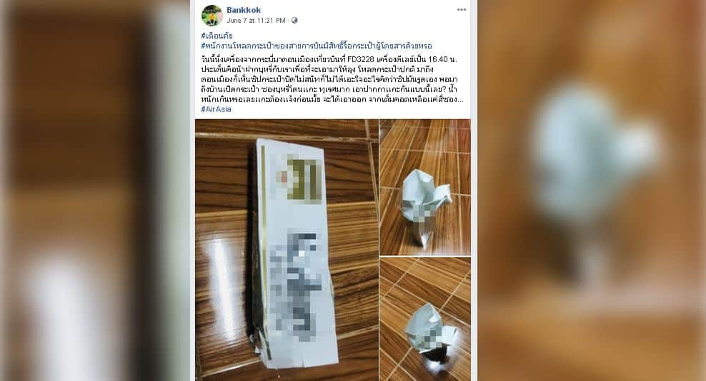 Krabi Airport baggage handler arrested for stealing passenger's cigarettes