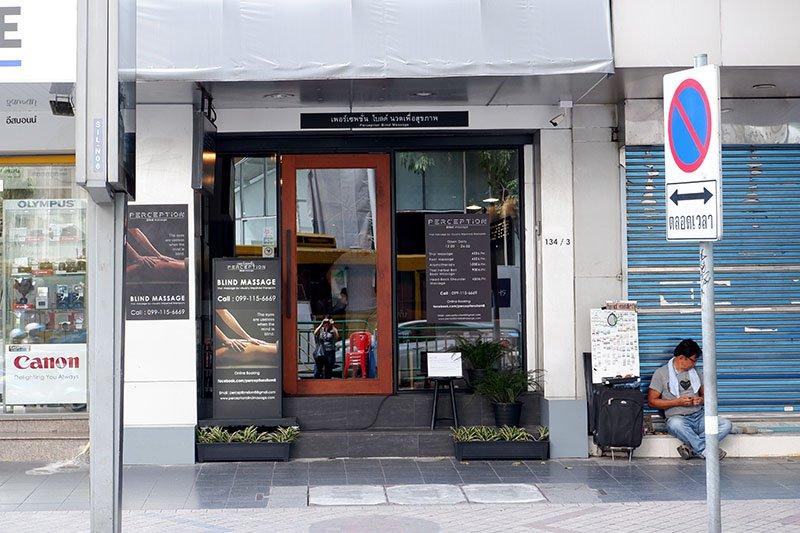 The exterior of Perception Massage's Silom branch.