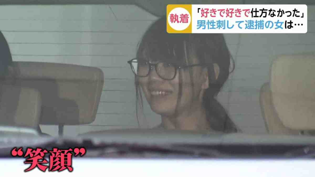 SMIRKING 'KILLER' Woman pictured calmly smoking cigarette next to blood-soaked boyfriend after 'stabbing him' goes viral in Japan because 'she's too beautiful to be a suspect