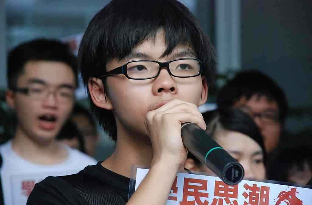 HK Activist Joshua Wong is Arrested, His Party Says