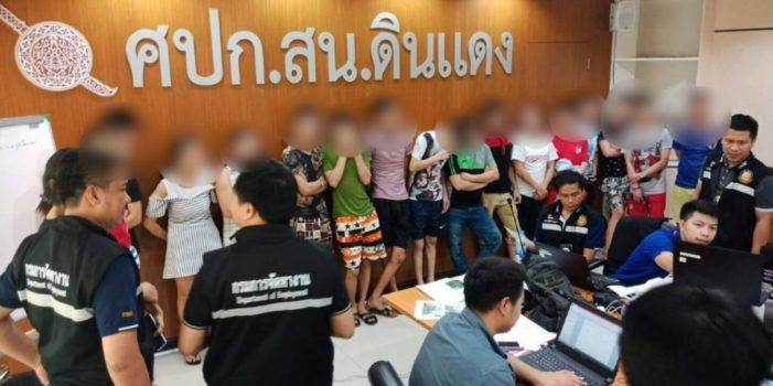 Over 1,800 illegal foreign workers arrested in Thailand