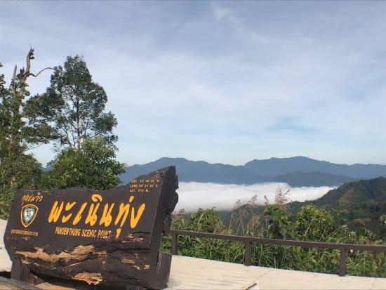 IUCN officials conduct biodiversity survey of Khao Phanoen Thung in Phetchaburi province