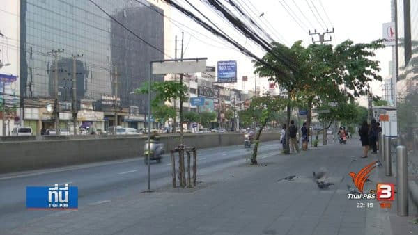 Motorcyclists demand the right to use under and overpasses in Bangkok