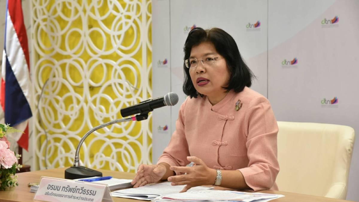 Thailand No.1 Durian exporter, 800M USD in 6 months.