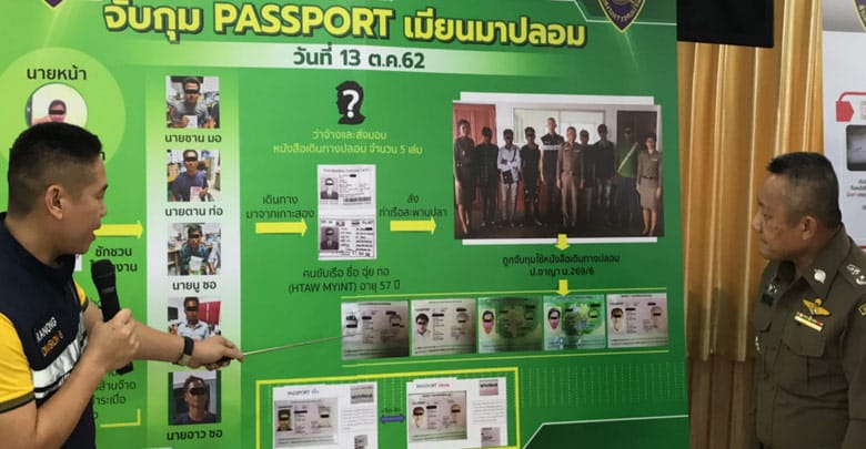5 Burmese arrested with fake passports.