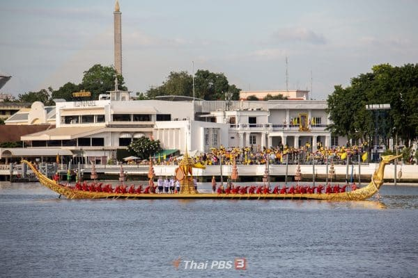 Royal Barge Procession postponed to December 12th