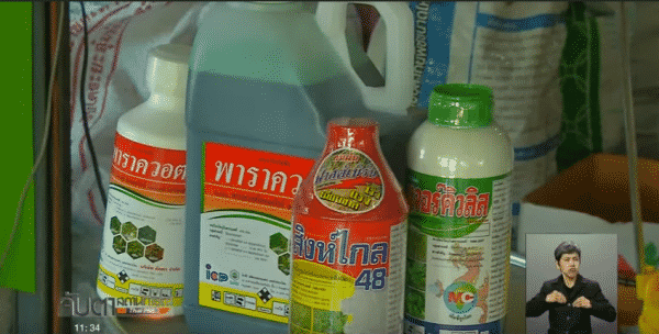 Traders to ask government to postpone ban on herbicides for 6 months