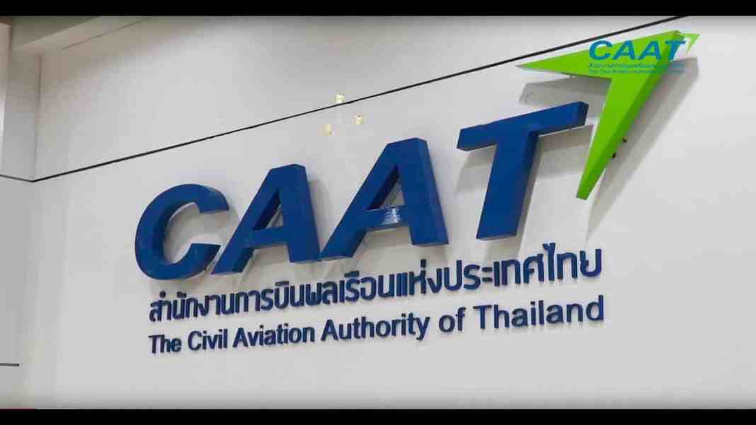 CAAT Thailand orders all airlines meticulously check documents foreign travelers