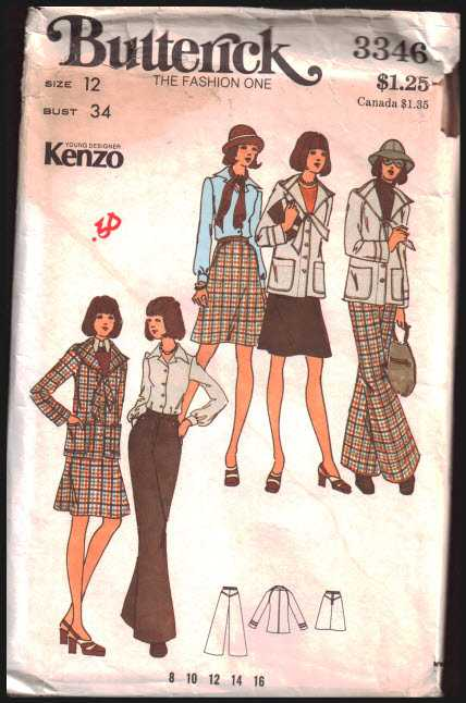 Butterick 3346 Jacket, Skirts, Pants Size: 12 Bust 34 Used Sewing ...