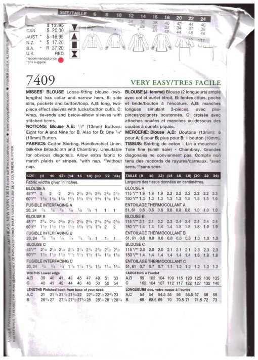 Vogue 7688 A 1