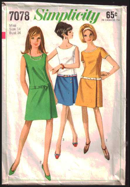 Simplicity 7078 Dress Size: 14 Bust 34 Used Sewing Pattern