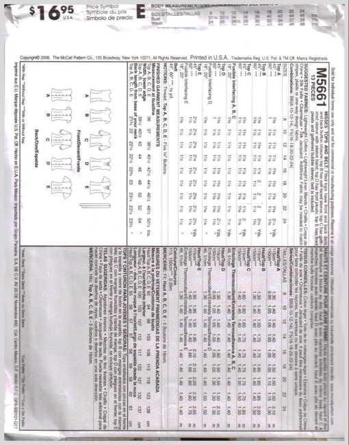 McCalls M5661 1