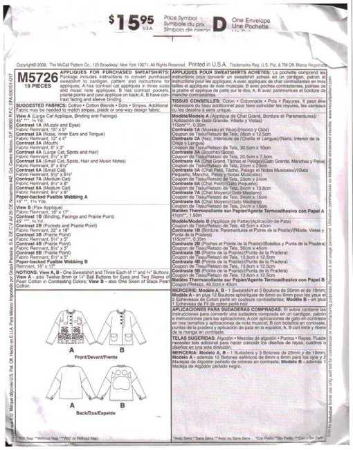 McCalls M5726 1