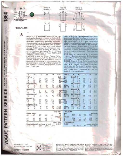 Vogue 1860 N 1