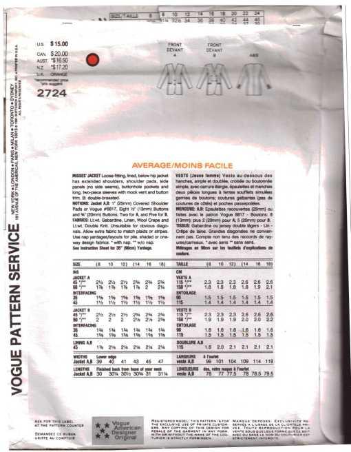 Vogue 2724 N 1