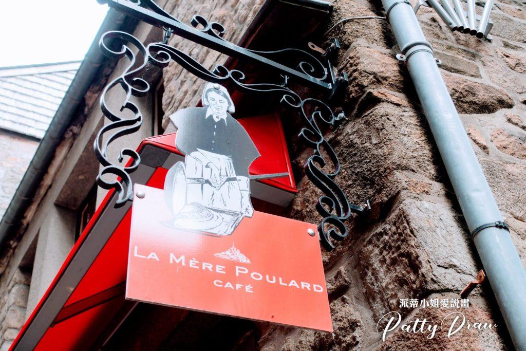 巴黎景點聖米歇爾山, 普拉嬤嬤