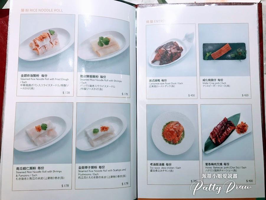 悅品飲茶 Yuepin Dim Sum 菜單