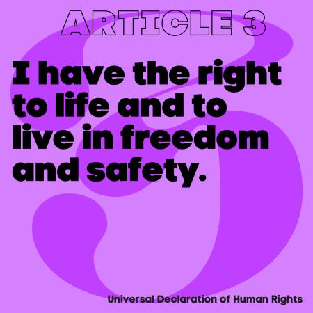 Logo UHR Article 3