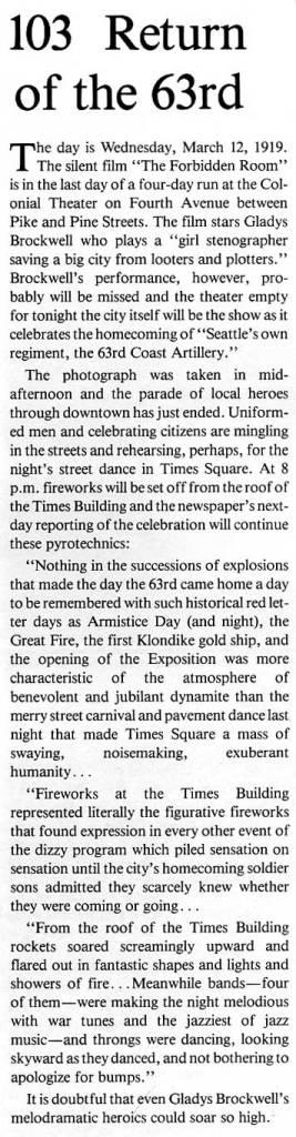 Westlake-1st-Feature-Jan-17,-1982-WEB