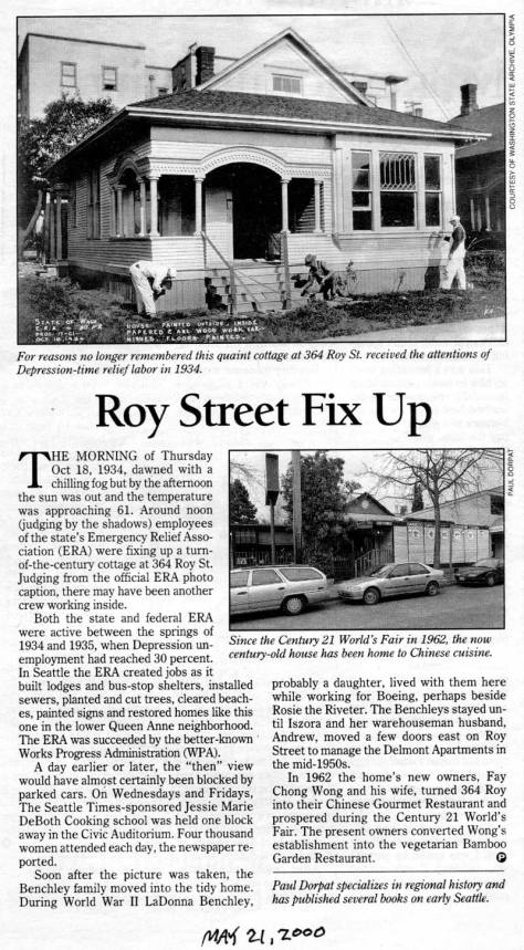 First appeared in Pacific, May 21, 2000