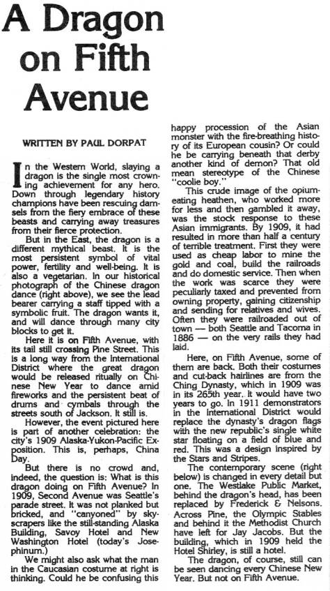 Dragon-text-1-9-1983 web
