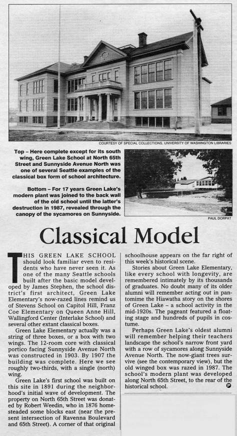 clip-Green-Lake-School-on-65th-8-7-1994-WEB