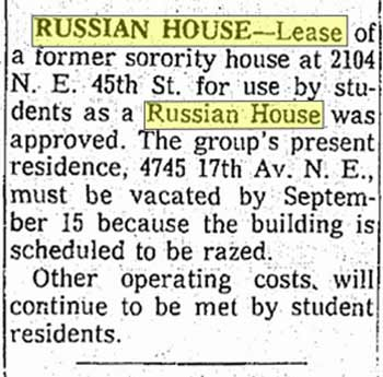 News of the Russian House from The Times for August 2, 1963.