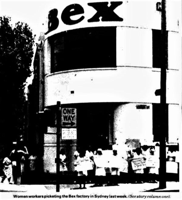 Bex factory strike 1974