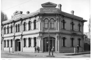 Oxford Hotel Christchurch