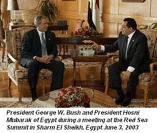 bush-mubarak.png