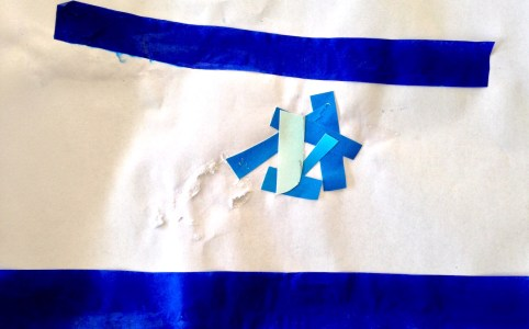 Becoming Israeli is a process.