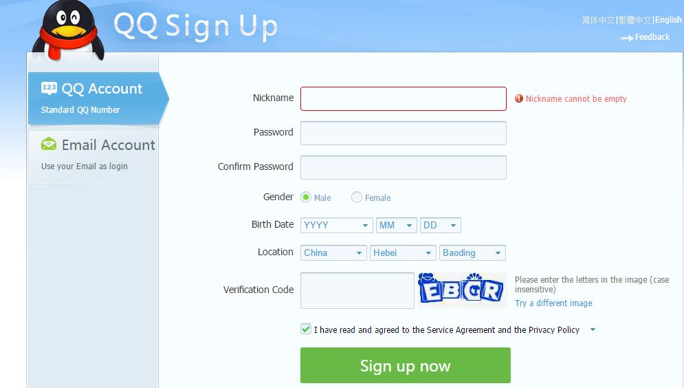 Register qq mail
