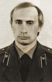 Vladimir Putin KGB