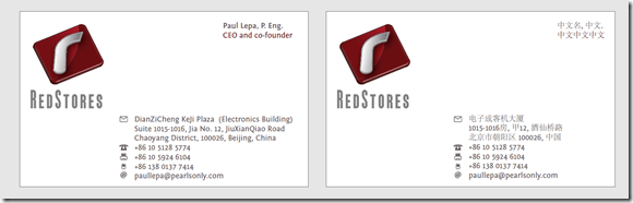 RedStoresCards