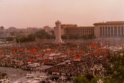 Chine_crowds-in-Tinannmen-Square
