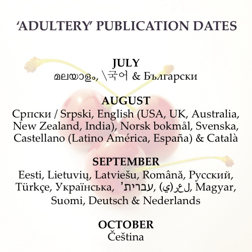 PUBLICATION_DATES_JULY2