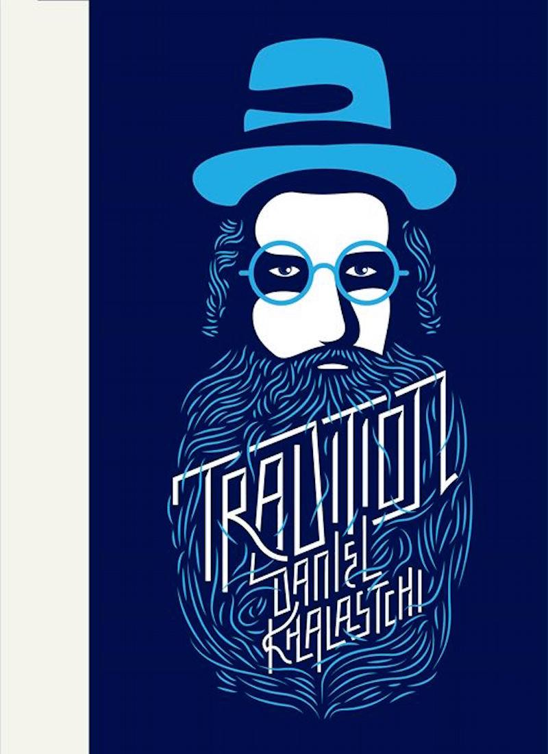 Best Books Of 2016 Daniel Khalastchi Tradition