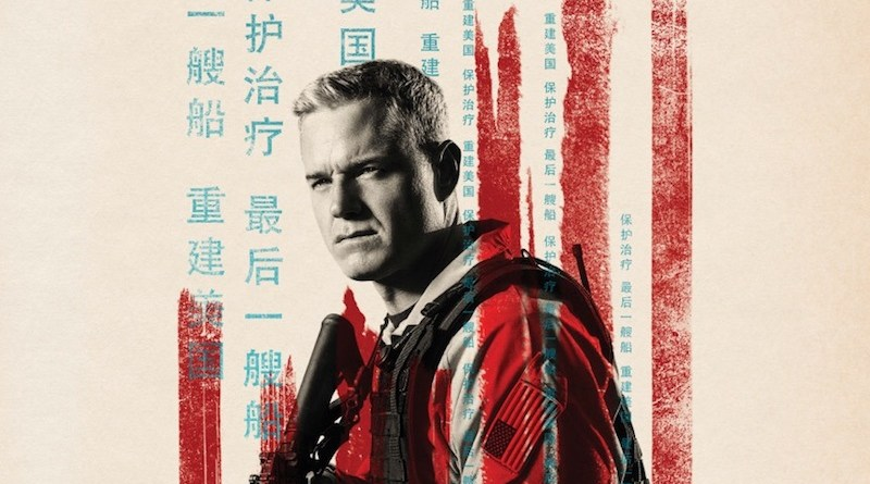 The Last Ship The Complete Third Season Blu-ray DVD review