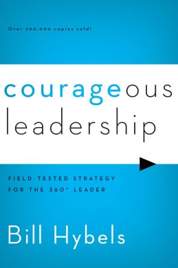 courageous-leadership-hybels