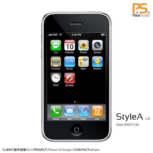 iPhone_GH_FINAL_layoutA_01