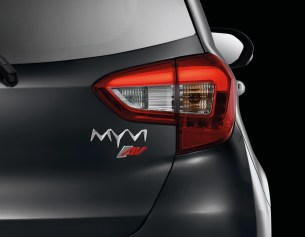 all new perodua myvi - Rear Combination Lamps with Light Guides