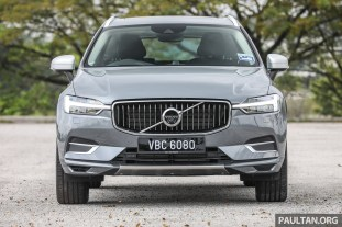 Volvo XC60 T8 Inscription Plus Twin Engine AWD CBU_Ext-12