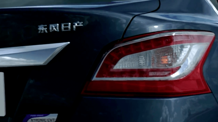 Altima Led Tail Lights Not The Round Oem Ones