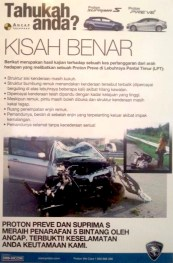 Proton safety poster