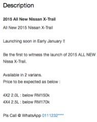 2015-nissan-x-trail-ad-description